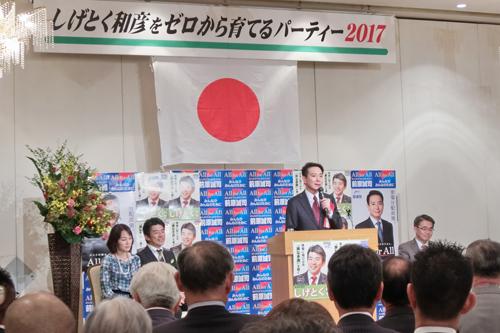 愛知県第12区